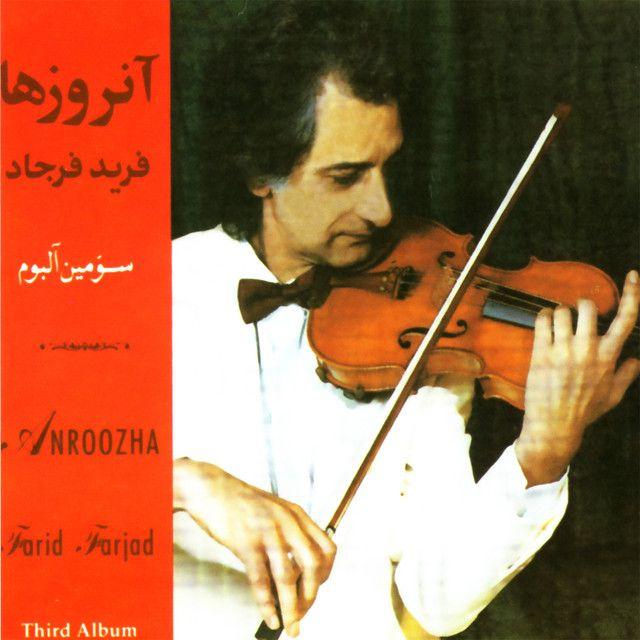 Bordi Az Yadam, a song by Farid Farjad on Spotify