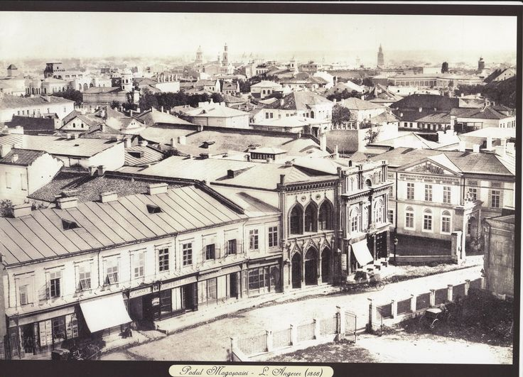 Ludwig Angerer - Podul Mogosoaiei (Victoria Avenue nowadays) view from the nowadays Palatul Telefoanelor(in front and right). Across the street where you can see a richly ornamented gate is the Turkish Consulate, now Atatürk Square.