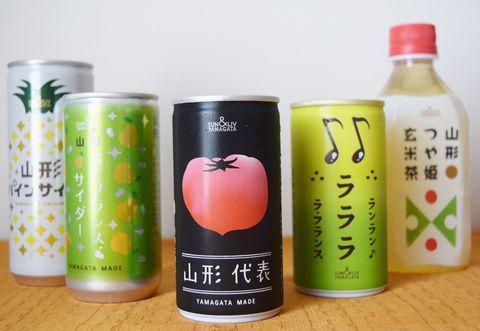 ご当地感があって、可愛くて、気軽に買える優しいお値段。山形のそんなジュースが「お土産に最適」と人気を集めています。それが「サン&リブ山形食品」のジュース。一目でご当地感を感じるシリーズの「山形代表」や、山形のお米「つや姫」を使った玄米茶など、旅行者のココロをくすぐる「飲んでみたい」商品がいっぱいです。お土産や山形旅行のおともに、試してみてはいかがでしょう。