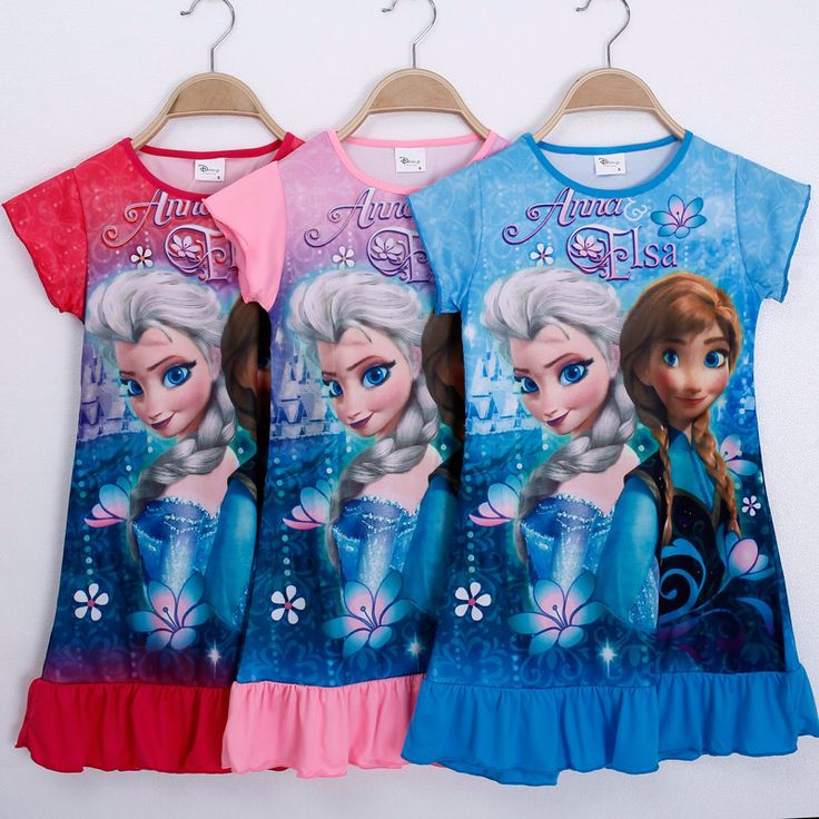 Attractive Frozen Night Gowns Collection - Best Evening Gown ...