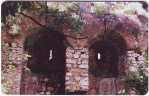 Κάλαμος Λευκάδας. (Πίσω όψη). 09/1999. (Τιράζ 354.000).