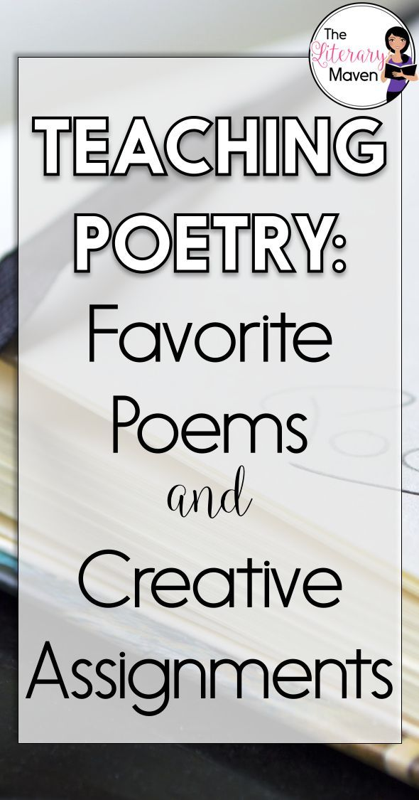 Teaching Poetry: Favorite Poems & Creative Assignments