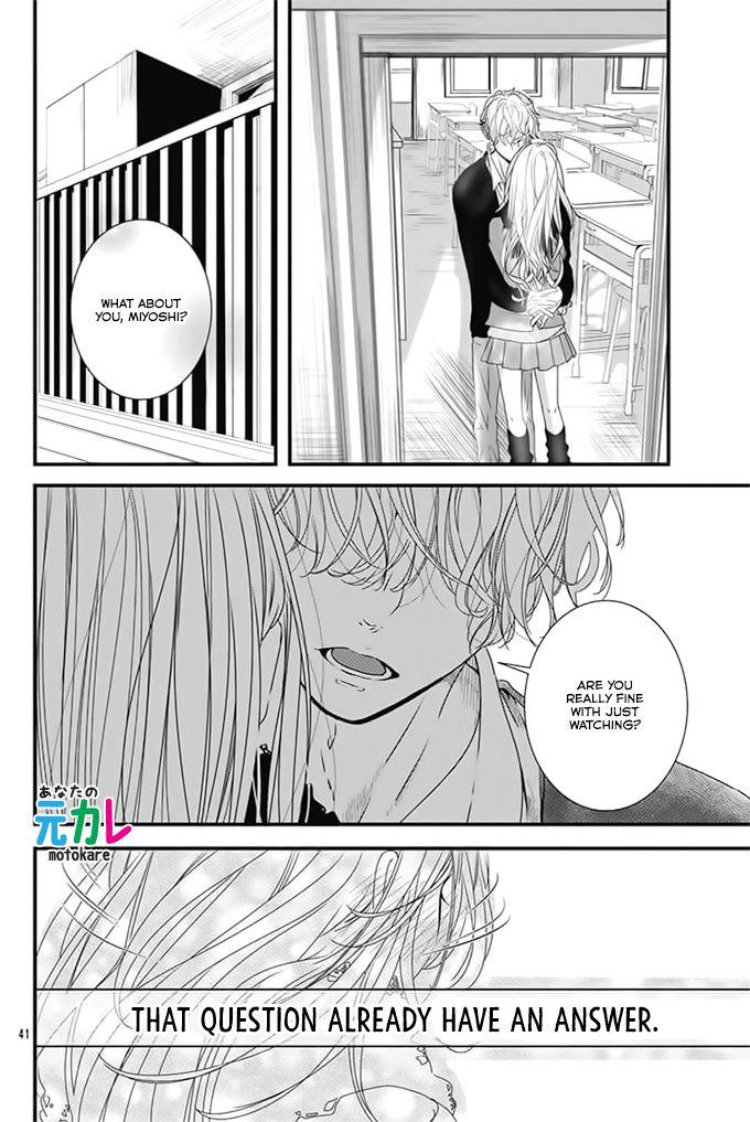 Page 40 :: Kimi to Houkago :: Chapter 0 :: Anata no Motokare Manga Reader