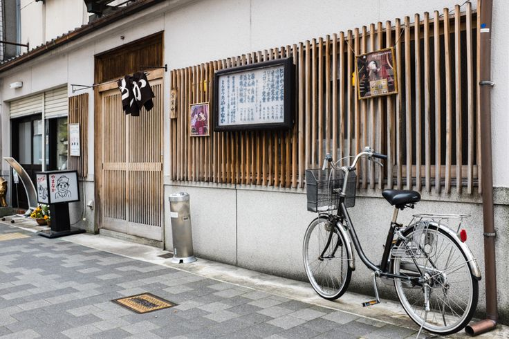 kyoto food guide blog where to eat