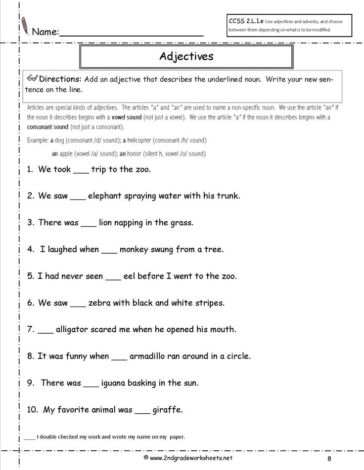 A Or An Worksheet For Grade 2 Google Search Education
