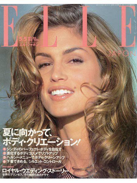 ELLE JAPON Magazine February 2016 Cover: Dakota Johnson Japanese