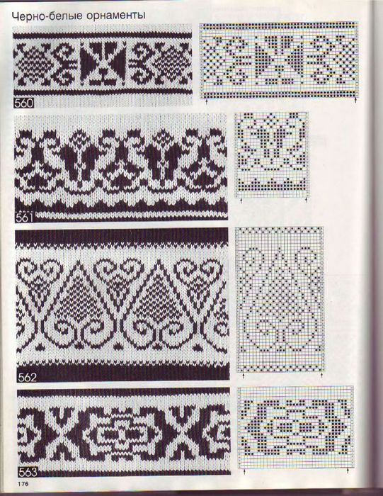 700 Vzorov, Узоры Вязание