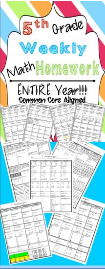 100% Editable Common Core Math Homework for 5th Grade! ENTIRE YEAR $