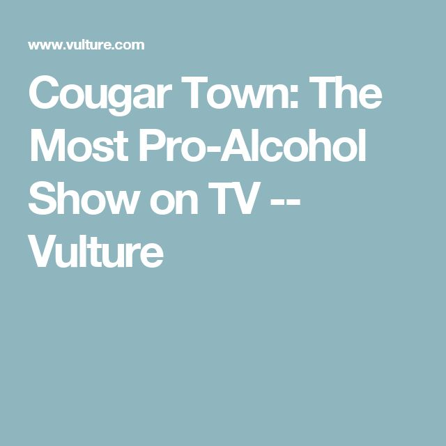 Cougar Town: The Most Pro-Alcohol Show on TV -- Vulture
