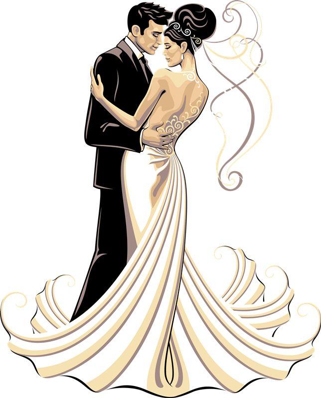 картинка жених с невестой на прозрачном фоне