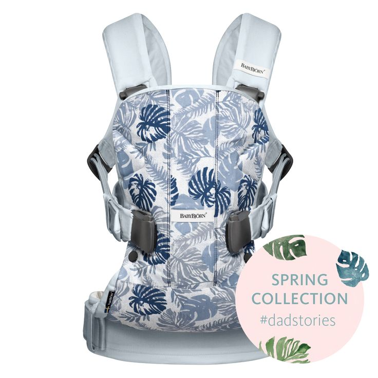 Have you seen the latest collection from BabyBjorn? It's all about DADS!