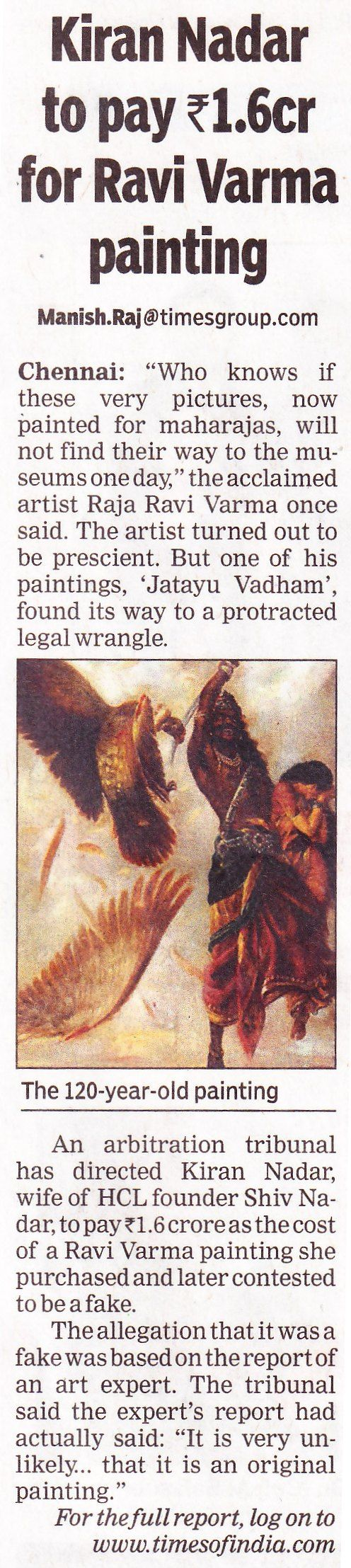 Kiran Nadar told to pay up Rs 1.6 cr for Ravi Varma painting: Times of India, 18th Dec 2014, Bangalore