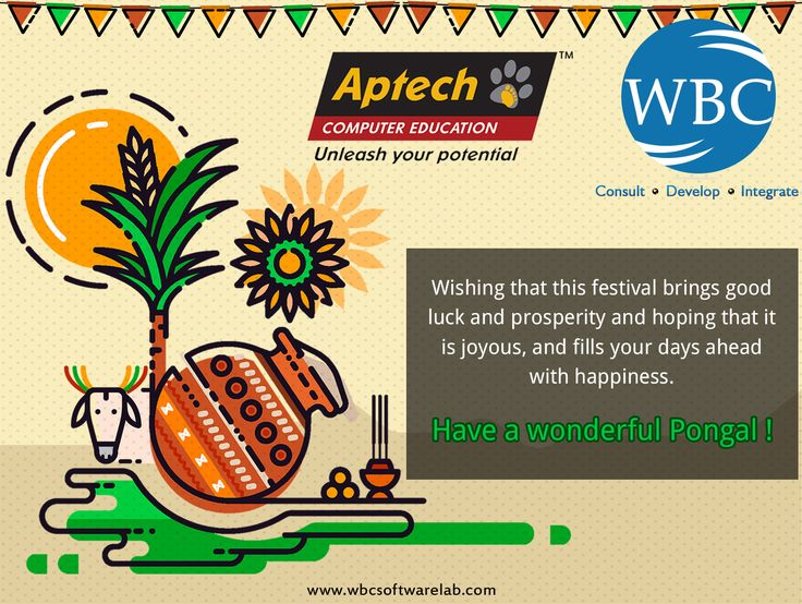 WBC Software Lab wishes you a happy and Prosperous Pongal to all of you.