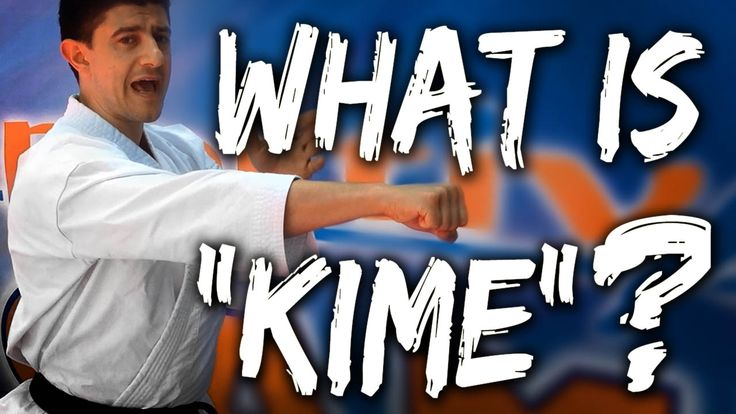 """What is """"kime""""? The word is frequently used by Karate people all over the world. But… Few people seem to comprehend it's full meaning. It's time to change that. Today I've invited Lucio Maurino, holder of 22 World & European titles(EKF/WKF) and Doctor in Motor Science (Preventive & Adaptive Sports Science). He willexplain the concept …"""