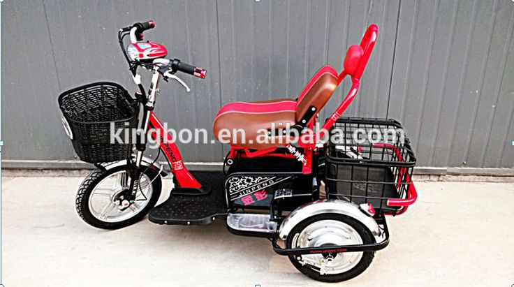 2 Person 3 Wheel Electric Mobility Scooters