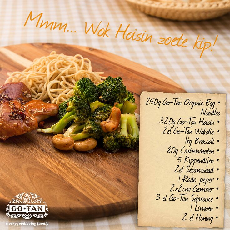 Wok Hoisin with sweet chicken, egg noodles and veggies!