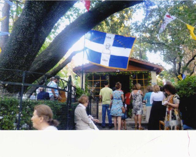 Celebration at Panagia Xydou Church. (Walking Athens, Kifissia - r.19)
