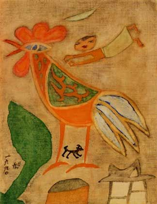 UC Chang, Korean artist