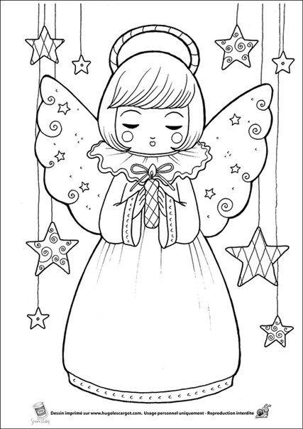 Рождественские раскраски открытки, началом трудовой
