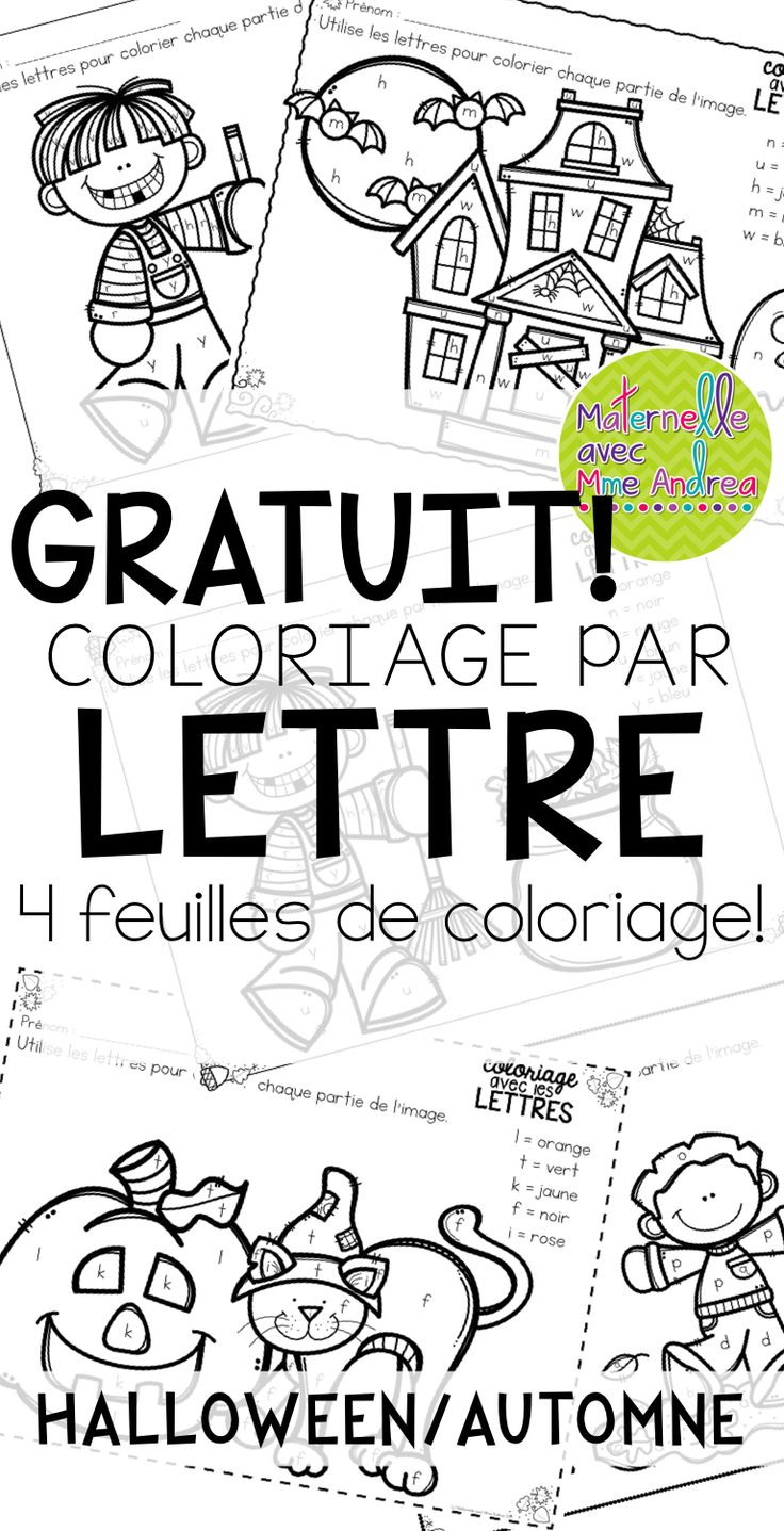 4 FREE French Fall Halloween colour by letter worksheets help your students practice discriminating