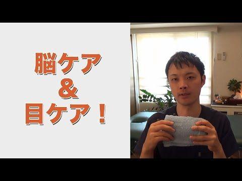 ●おなかもみ上げ3つのコツ(読者さんサポート)【楽ゆる式 セルフケア】 - YouTube