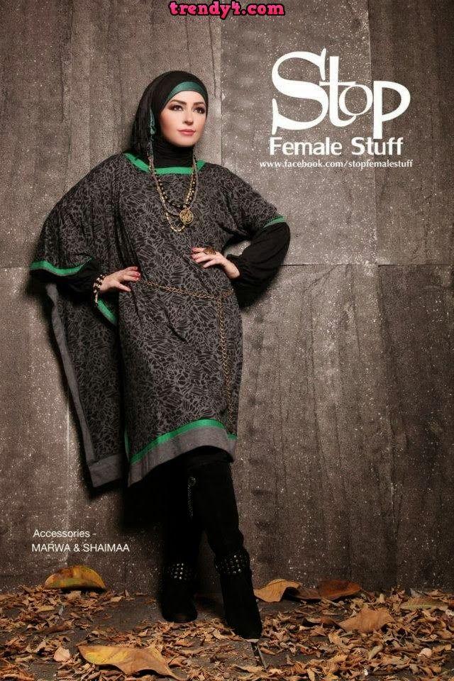 Muslim Fashion 2014 Hijab Summer Fashion for 2014