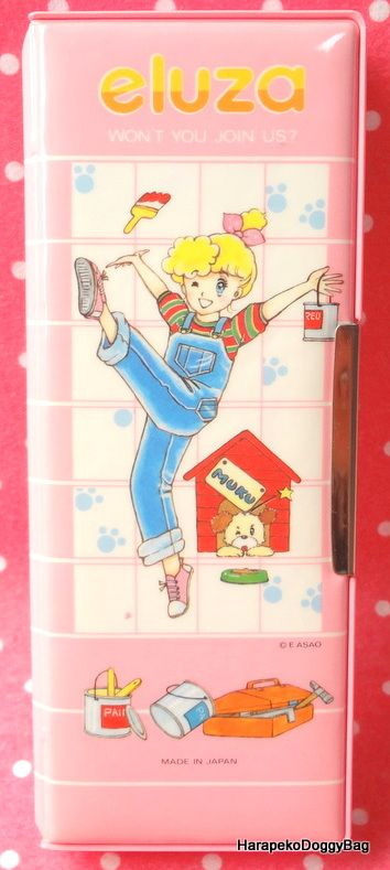 A vintage Japanese pencil case from the 1980s. The illustration on the cover is by a shojo manga artist during the Showa Period in Japan.