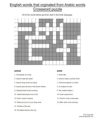 A Crafty Arab: Arabic Word Crossword Puzzle {Free Printable}  I've created an…