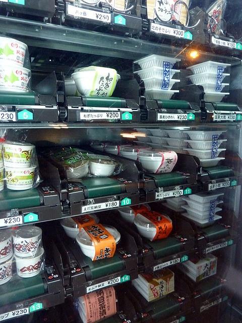 Natto vending machine!