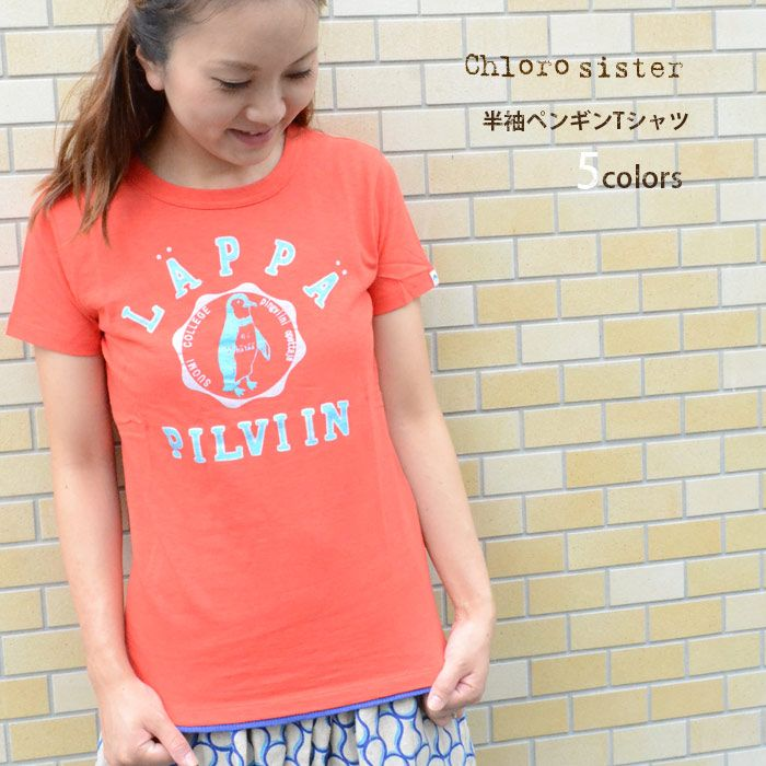 chlorosisterクロロシスター半袖ペンギンTシャツ5colors(CS1814)SS14LTTレディースTシャツプリント半袖半袖TシャツプリントTシャツアメカジカジュアルクルーネックバックプリント