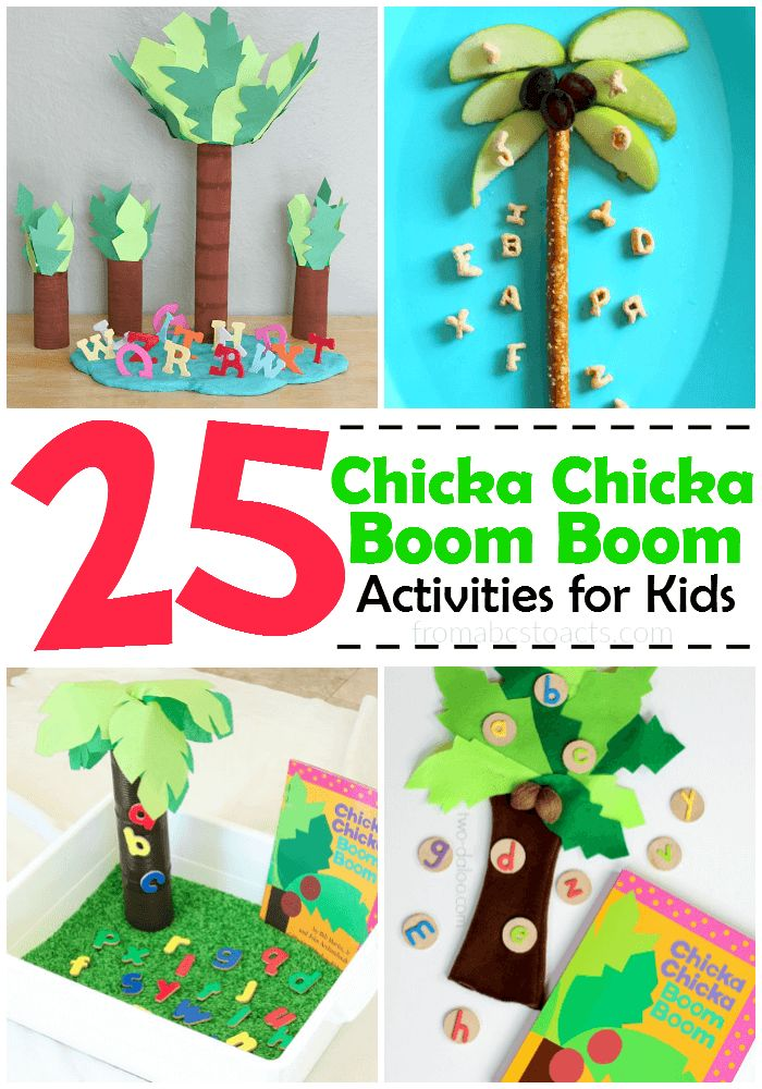 Whether you're just getting started or working on review, teaching your preschooler the letters of the alphabet is so much more fun with these Chicka Chicka Boom Boom alphabet activities!