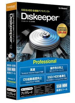 [GIVEAWAY] Diskeeper 15 Pro [SPECIAL EDITION]    Prevent memory defragmentation on your computer and maintain its performance at an optimal level with this complex piece of software     Diskeeper Professional is a powerful defragmentation tool that you can use to reorganize space on the hard drive, and ultimately improve your computer's performance.    After a brief installation process, you probably notice that Diskeeper bears a resemblance to Windows' Disk Defragmenter. If you already feel…