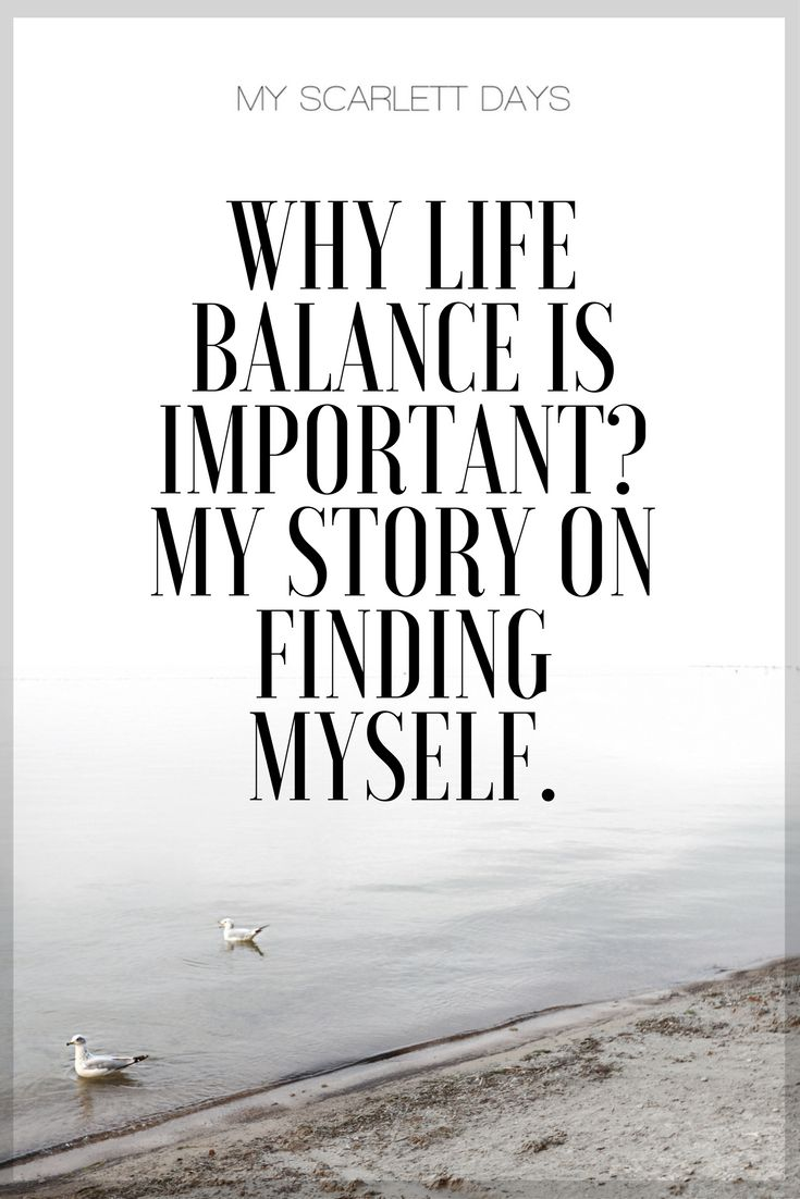 work-life balance, how to find a work-life balance, how to balance work and life, work-life balance tips, working mom tips, work and life balance