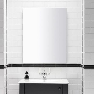 "Kohler Verdera 24"" W x 30"" H Medicine Cabinet with Adjustable Magnifying Mirror"