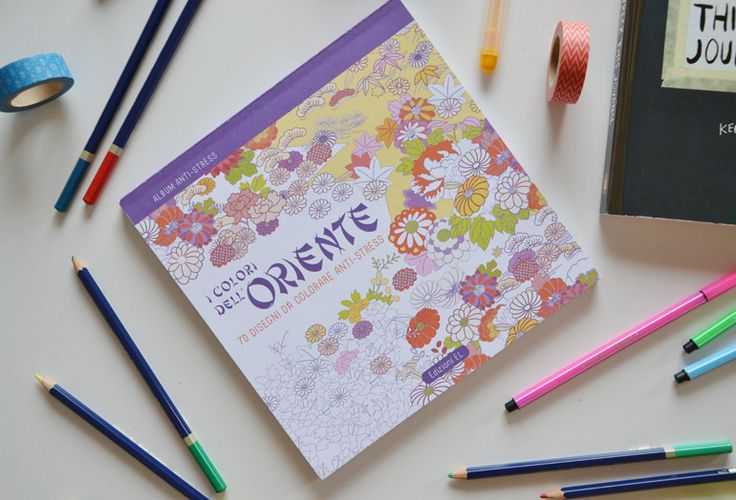 LIBRI DA COLORARE DA GRANDI! Wreck this journal - Keri Smith / Coloring books ©Gucki.it