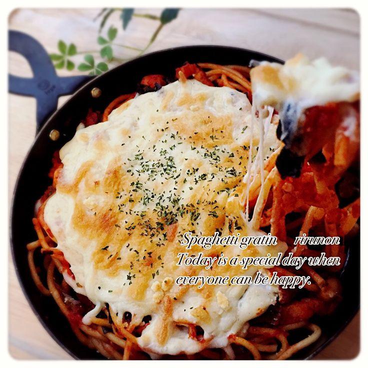 トマトパスタリメイクでスパゲティグラタン/りるのん | SnapDish ...
