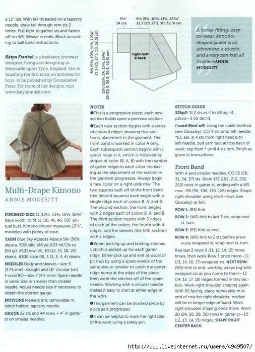 Кардиган - кимоно. Обсуждение на LiveInternet - Российский Сервис Онлайн-Дневников
