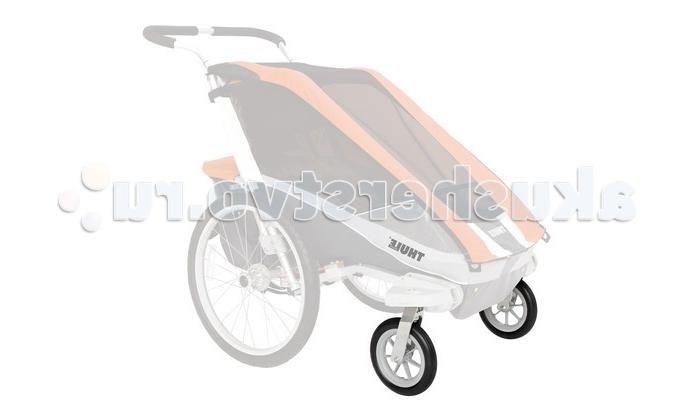 Thule Набор прогулочной коляски Chariot (для всех моделей, кроме Chinook)