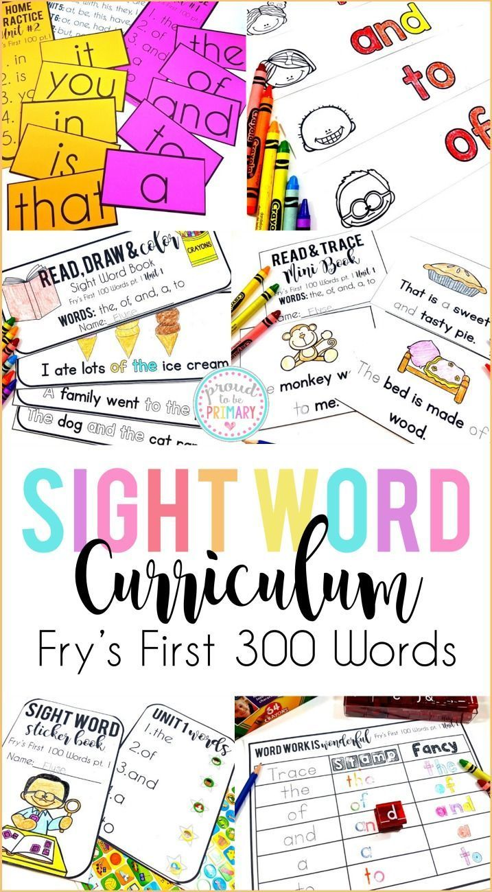A COMPLETE, comprehensive sight word curriculum for primary based on Fry's first 300 sight word lists. Each of the 6 packs is jam-packed and include 200+ pages of sight word materials, activities, and printables to teach your students how to read and spell EVERY sight word from Fry's First 300 sight words. Children will LOVE ALL of the 15 activities included, such as sight word bracelets, word work stamping, abc order, sticker books, and much more making differentiation a breeze.