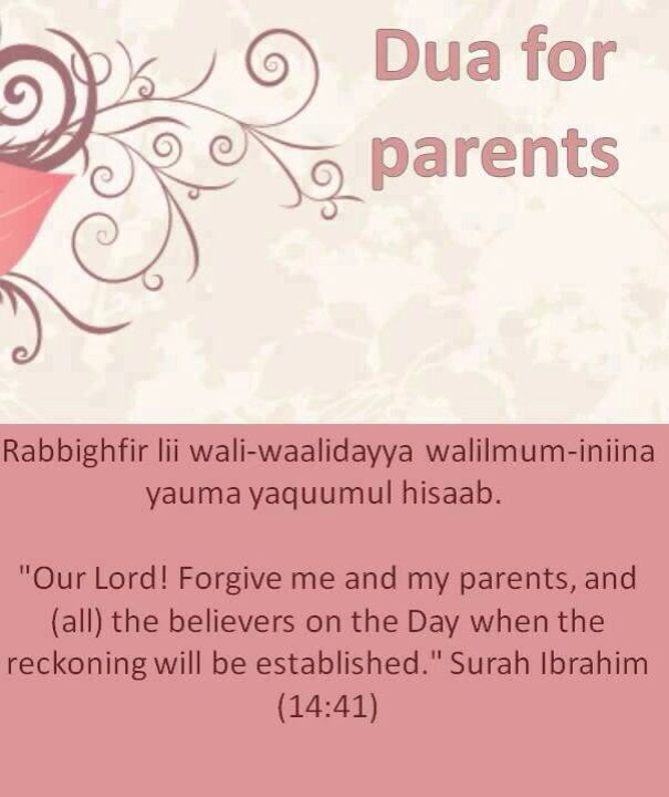 parents quotes in islam - photo #14