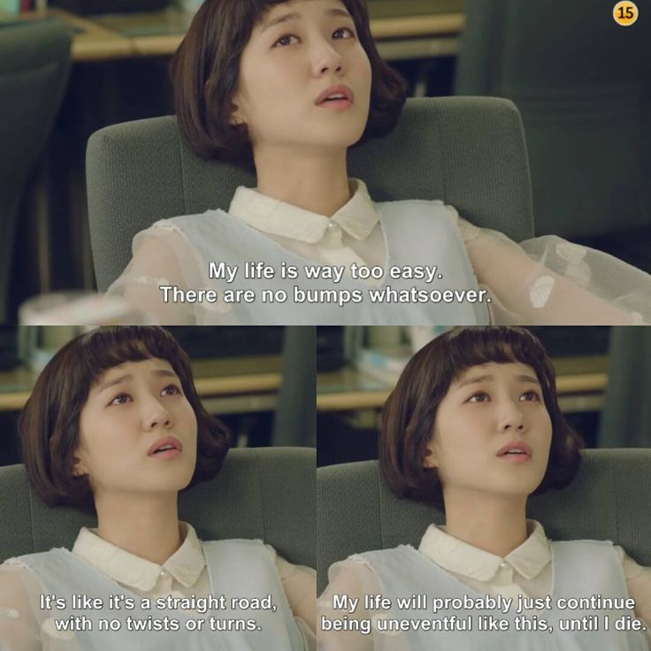 Age of youth | my life tho