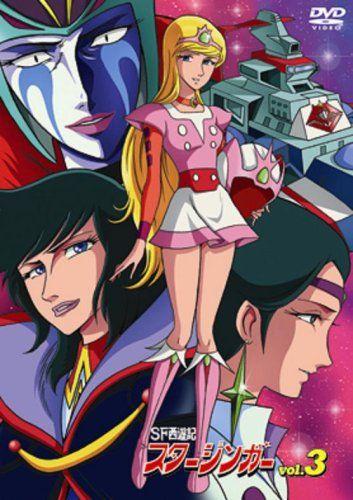 SF Sayuki Starzinger Toei DVD Vol.3