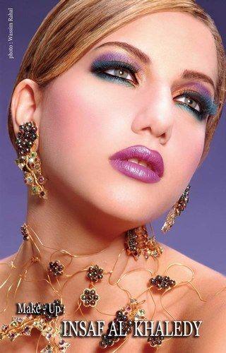 17 meilleures id es propos de maquillage arabe sur. Black Bedroom Furniture Sets. Home Design Ideas