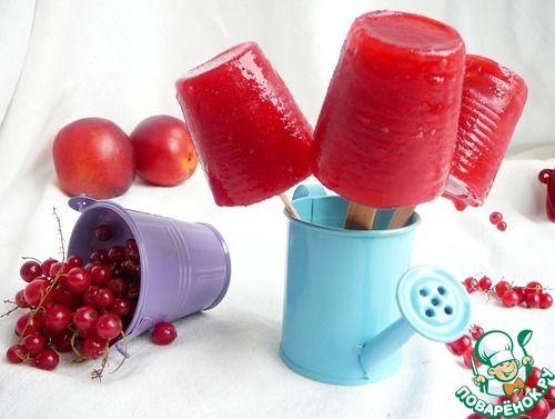Домашний фруктовый лед (сок персик/смородина) - кулинарный рецепт