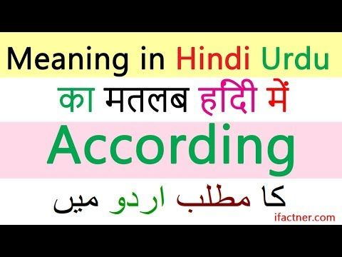 Learn English word according meaning  // Learn English BASIC phrases \\ ...