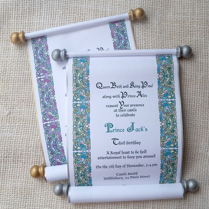 Royal Birthday Invitation Scroll for Prince or Princess Birthday Party, Purple or Teal with Gold or Silver Accents, set of 25 by SnoringMoon on Etsy https://www.etsy.com/listing/210388381/royal-birthday-invitation-scroll-for