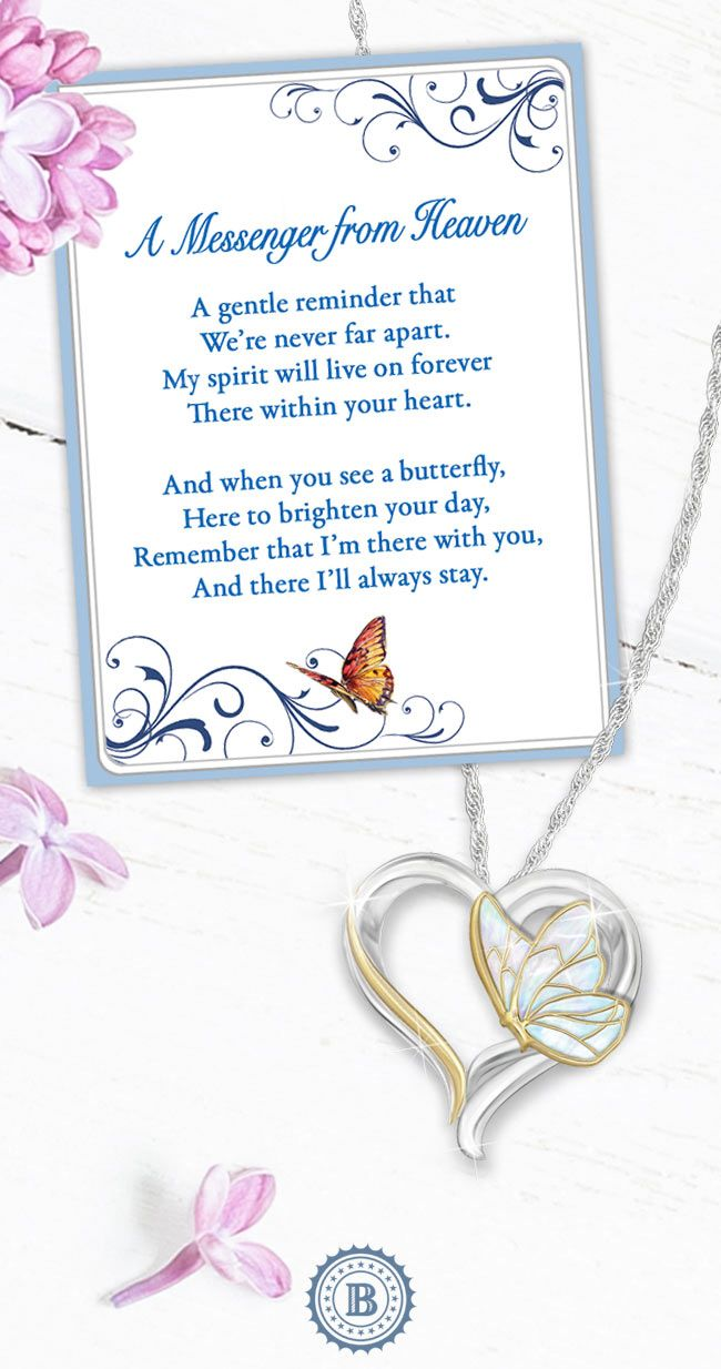 Wear a heartfelt reminder of the life and spirit of a loved one! This beautiful butterfly remembrance features a mother of pearl inlay, poem card and gift box.