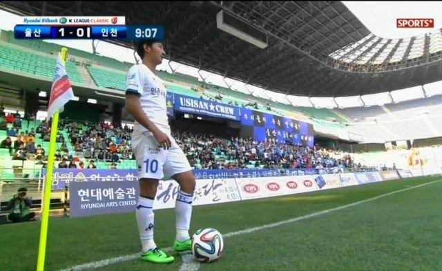 Ulsan Hyundai vs. Incheon United Lee Chun Su Corner
