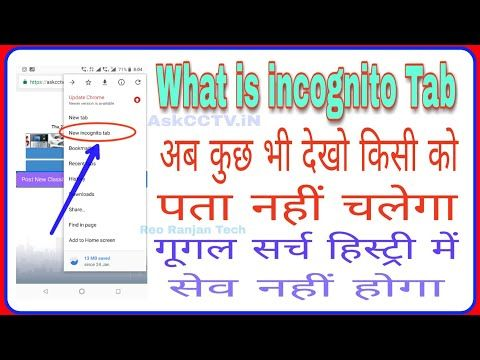 How To Open Chrome In Incognito Mode By Default On Android Chrome Android Phone