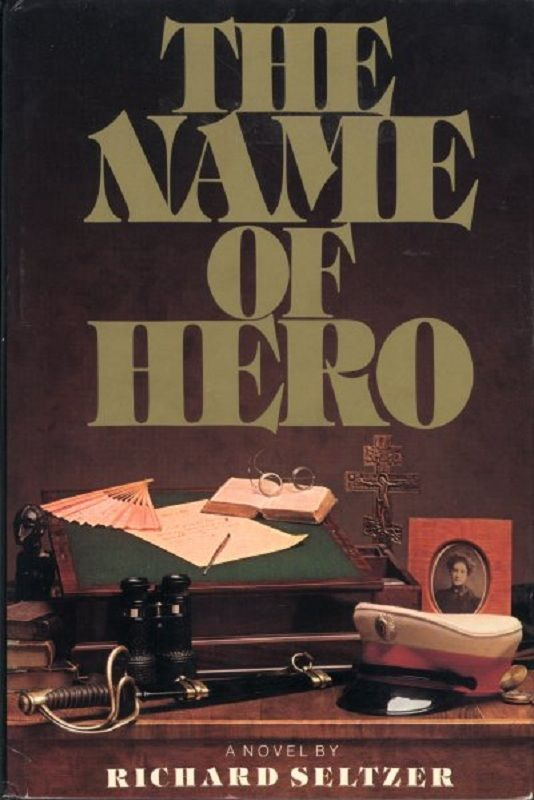 "The Name of Hero by Richard Seltzer This historical novel is based on the life of Alexander Bulatovich, a Russian who was an explorer in Ethiopia, a cavalry officer during Russia's conquest of Manchuria in 1900, and later, as a monk at Mount Athos, led a group of ""heretics"" who challenged the hierarchy of the Russian Orthodox Church, asserting the divinity of the Name of God."